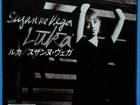Suzanne Vega – Luka [A&M:1987]