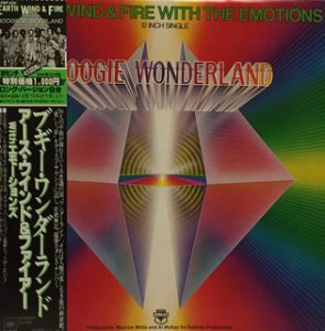 Earth,Wind & Fire – Boogie Wonderland [CBS:1978]