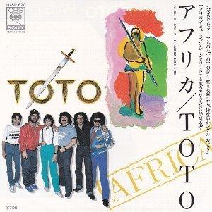 TOTO – Africa [CBS:1982]