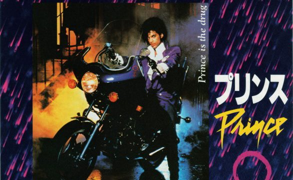 Prince  ‎– Let's Go Crazy [Warner:1984]