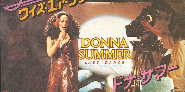 Donna Summer – Last Dance [Casablanca:1978]