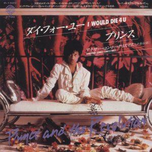 Prince – I Would Die 4 U [Warner:1984]