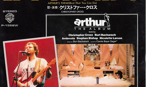 Christopher Cross – Arthur's Theme (Best That You Can Do) [Warner Bros. Records:1981]