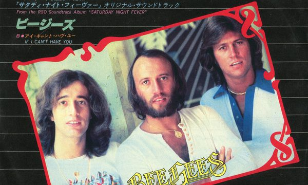 Bee Gees – Stayin' Alive [RSO:1977]