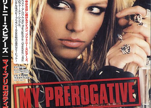 Britney Spears – My Prerogative [Jive:2004]