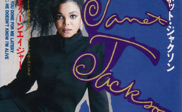Janet Jackson – What Have You Done For Me Lately [A&M Records:1986]