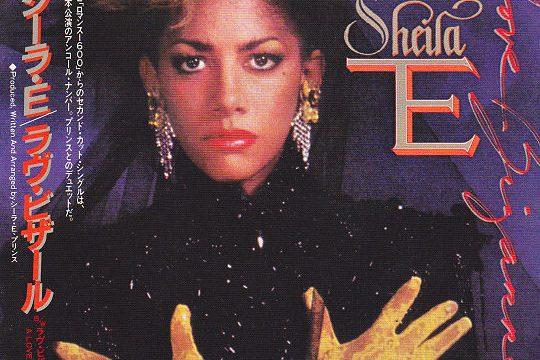 Sheila E. – A Love Bizarre [Paisley Park:1985]