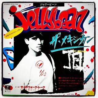 Jellybean – The Mexican [EMI America:1984]