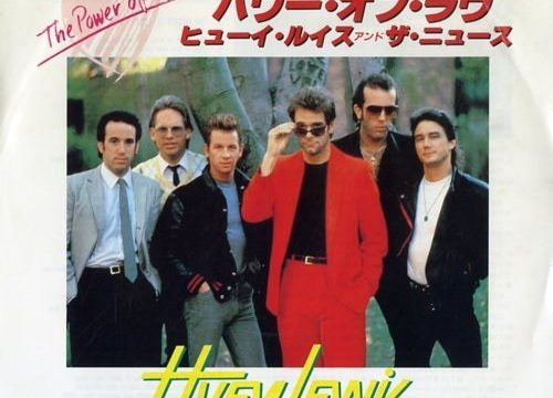Huey Lewis & The News – The Power Of Love [Chrysalis:1985]