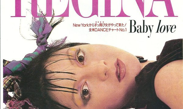 Regina – Baby Love [Atlantic:1986]