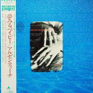 Argentina – Baby Don't You Break My Heart [Alfa International:1986]