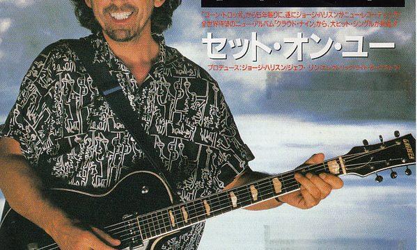 George Harrison – Got My Mind Set On You [Dark Horse Records:1987]