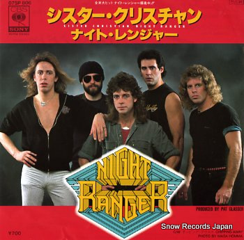Night Ranger – Sister Christian [CBS/Sony:1983]