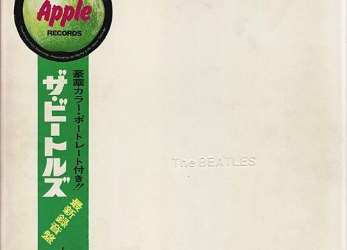 The Beatles – Birthday [Apple Records:1968]